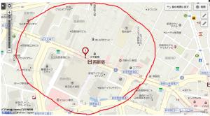 西新宿駅あたり