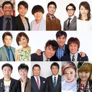 27時間テレビ 2016