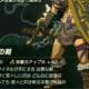 【ブレスオブザワイルド】最高攻撃力100!獣神の剣の入手方法